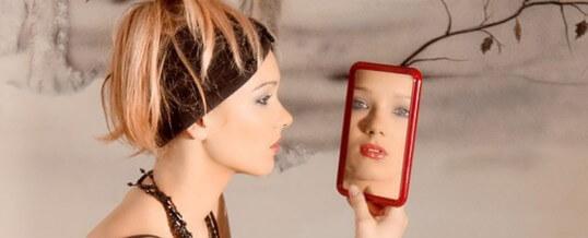 La terapia del espejo